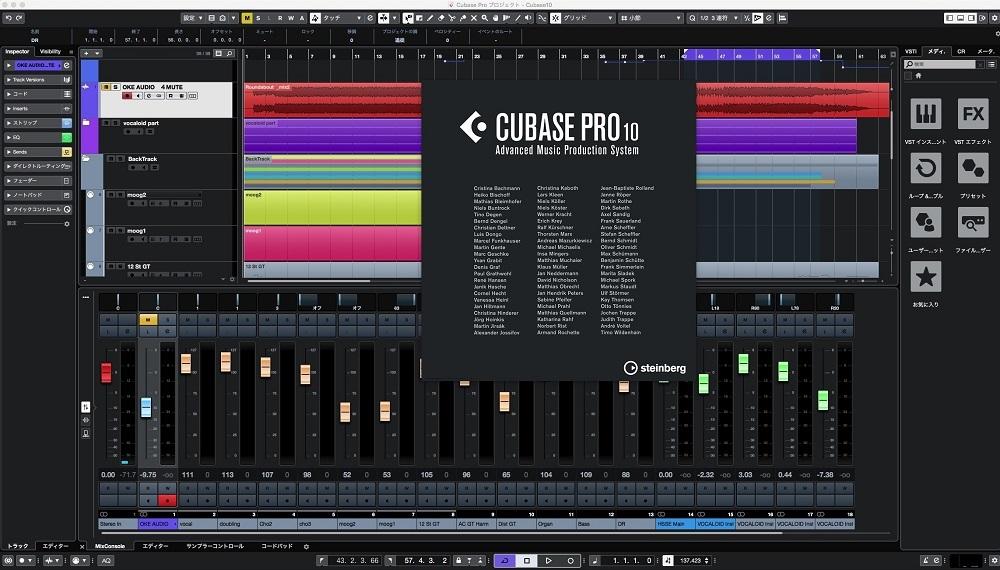 Cubase Pro Crack Download