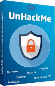 UnHackMe Crack 12.0 Build 1216 Latest Version [2021]